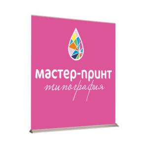 Ролл-ап, Пресс-волл, Ростовые фигуры